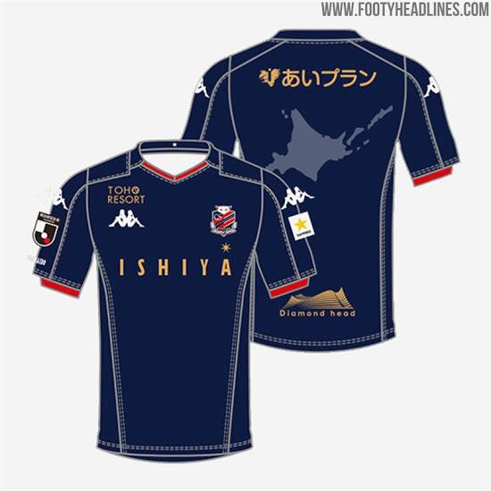 Todas las Camisetas de la Liga Japonesa J1 2020