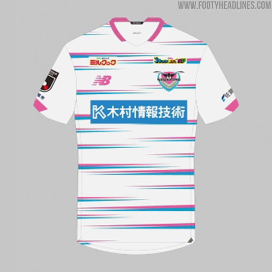 Camisetas de Local, Visitante y Portero del Sagan Tosu 2021