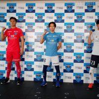 Camisetas de Local, Visitante y de Portero del Yokohama FC 2021