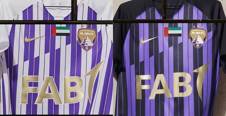 Camisetas de Local y Visitante del Al Ain 2020-2021