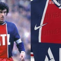 Este kit inspiró las camisetas del PSG 2021 – 50 años de PSG