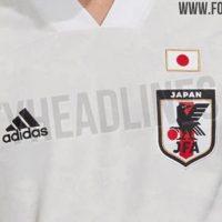 Camiseta de visitante de Japón 2020