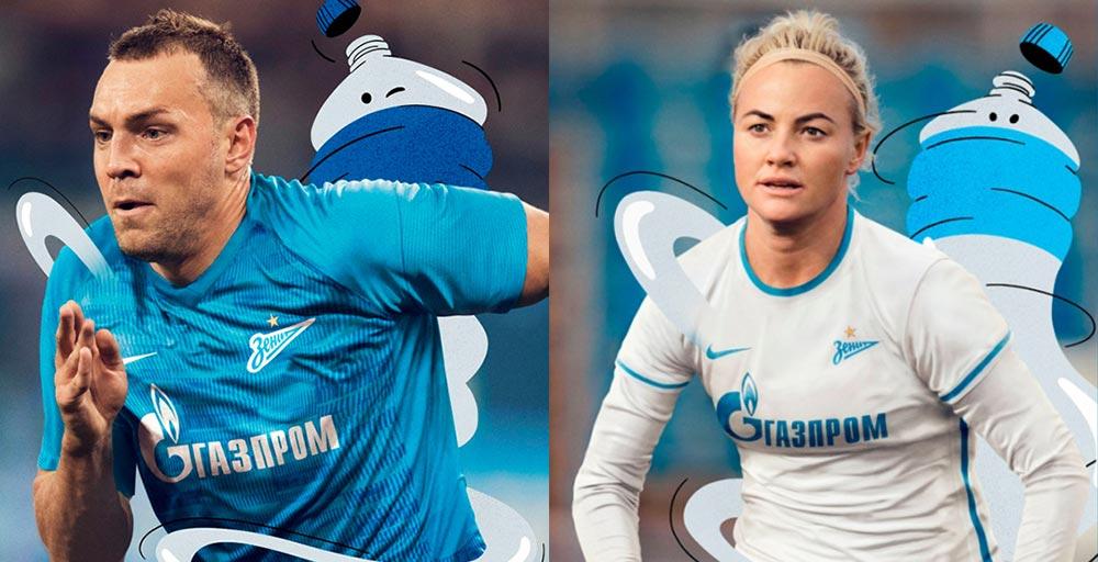 Camiseta de Local y Visitante del Zenit 2021-2022